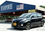 Perodua Myvi SE LIMITED EDITION Automatic 2011
